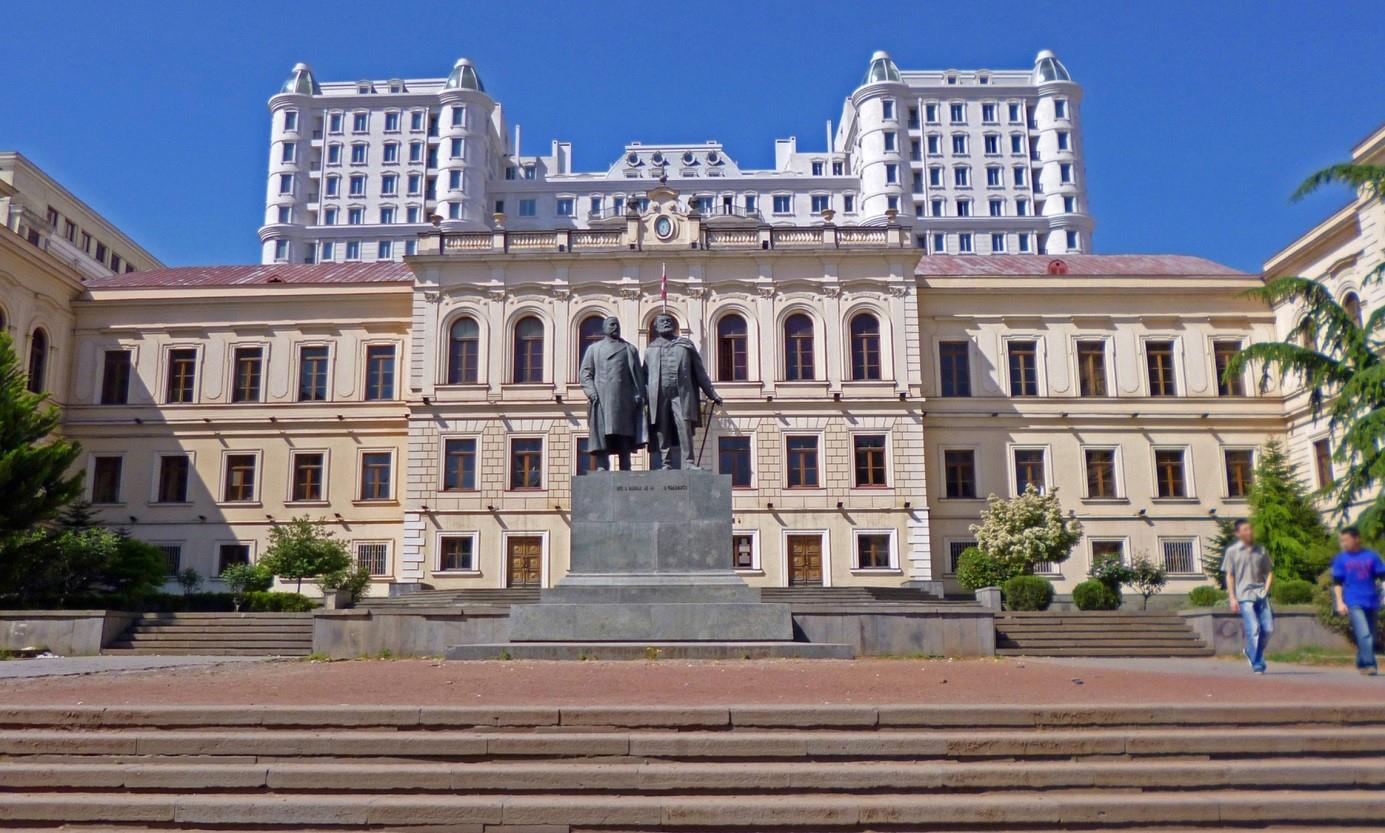 ویزای دانشجویی گرجستان