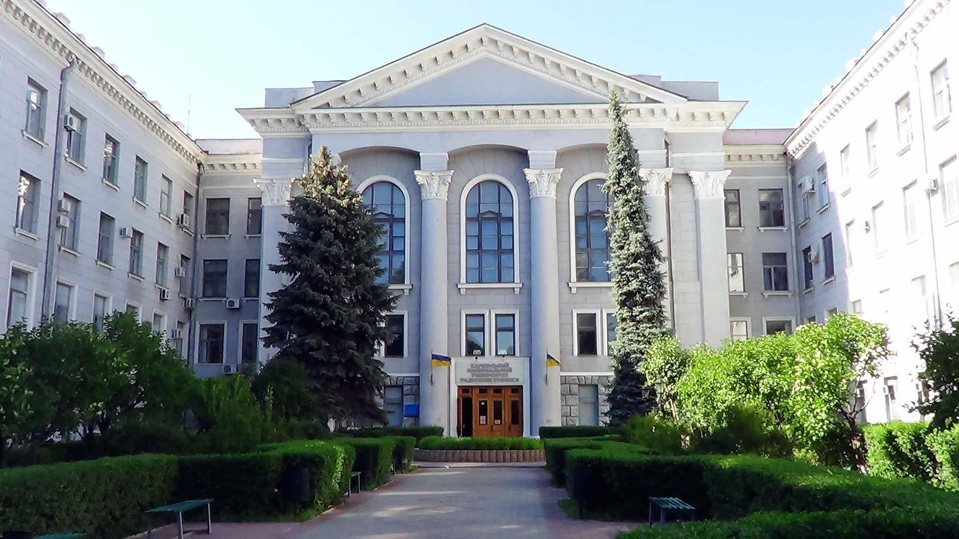 دانشگاه های تحصیل پزشکی در اوکراین
