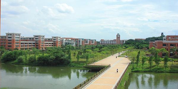 دانشگاه سون یات سن