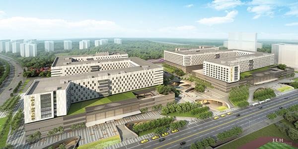 دانشگاه شیانگیا