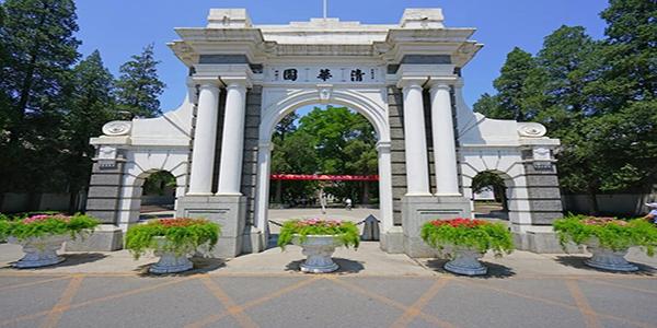 دانشگاه چینهوا
