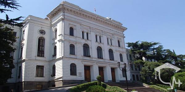 دانشگاه ایوان جاواخیشویلی تفلیس Javakhishvili Tbilisi State University