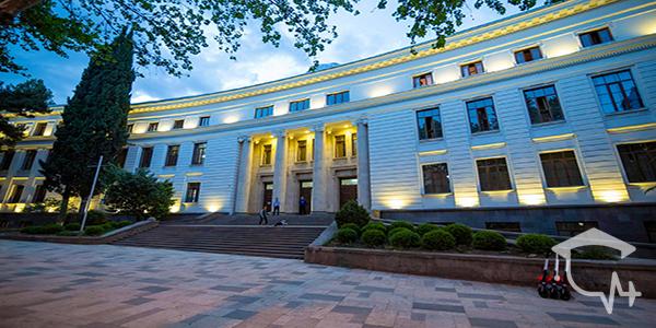دانشگاه دولتی تفلیس Tbilisi State University