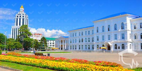 دانشگاه شوتا روستاولی باتومی Batumi Shota Rustaveli State University
