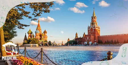 بهترین شهرهای روسیه برای تحصیل پزشکی