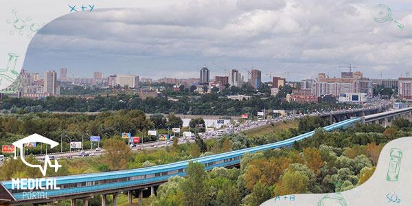 نووسیبیرسک یکی از بهترین شهرهای روسیه برای تحصیل پزشکی