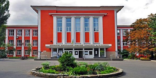 دانشگاه دونتسک