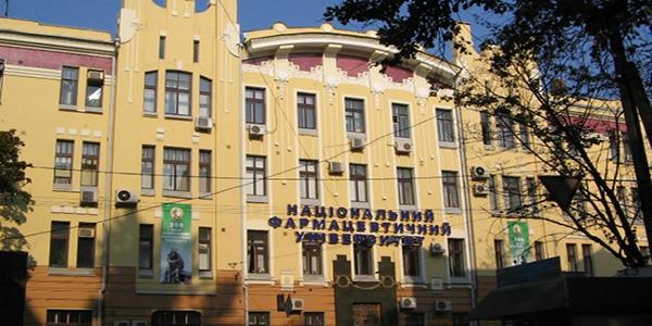 دانشگاه ملی داروسازی اوکراین