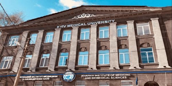 دانشگاه پزشکی کیف