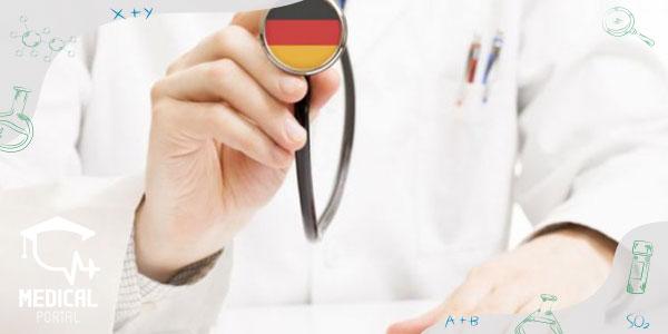 هزینه تحصیل رشته های پزشکی در آلمان