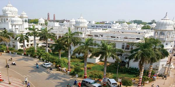King George Medical University