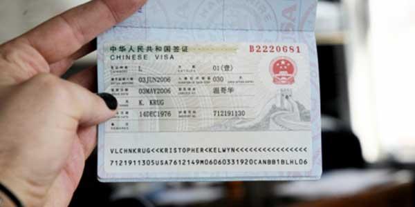 اخذ ویزای تحصیلی چین