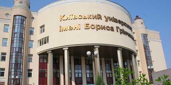 مراحل پذیرش از دانشگاه های پزشکی اوکراین